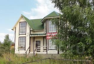 Новый большой теплый дом из экологически чистых материалов, у озера. Ярославское шоссе, 125 км. от МКАД, р-н Ярославский, площадь дома 140 кв.м., эле...