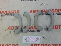 Ручка внутренняя потолочная Skoda Rapid 2012>