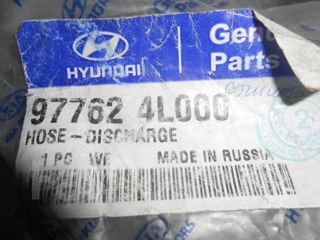 Трубка кондиционера. Hyundai Solaris Hyundai Accent Kia Rio