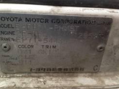 Toyota Starlet. Документы toyta starlet