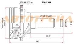 Шрус наружний MA-37A44 Шрус MAZDA 626/Capella/Cronos FP/GE9E/FS 97- ABS MA-37A44 GSP 834072 MA-37A GD17-25-50X, *GD17-25-50XA, *GD17-25-50XB, GD17-25...
