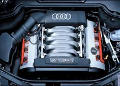 Двигатель в сборе. Audi A4, B7, B6, B5 Двигатели: AQD, ALG, AEB, AFB, AKN, APR, AMX, AVB, ALT, ACK