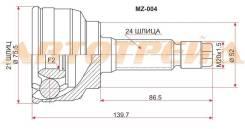 Шрус наружний MA-04 (MZ-004 MZ-029) Шрус MAZDA 323/Familia/Demio/Ford Festiva B3/5 BJ 85 MA-04 ( MZ-004 MZ-029 ) B004-22-510, *B004-25-400, *FS21-25-4...