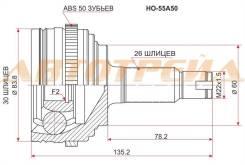Шрус наружний HO-55A50 Шрус HONDA Accord CF# / CL#, ES# / EU#, HR-V GH#, Stream RN# 97- ABS HO-55A50 44014-S5A-J52, 44014-S6M-950, 44014-S7A-J50, *443...
