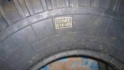 Омскшина Я-192. Всесезонные, без износа, 2 шт
