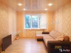 3-комнатная, улица имени Генерала Карбышева 151. частное лицо, 65,0кв.м.