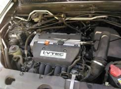 Фильтр паров топлива. Honda CR-V, RD4, RD5, RD6, RD7 Двигатели: K24A, K24A1