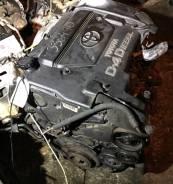 Двигатель в сборе. Toyota Avensis, CDT220, CDT250 Двигатель 1CDFTV