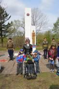 Многодетная семья с детками - инвалидами возьмёт бесплатно