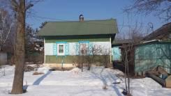 Продаётся дом. ул.Зальпе, р-н с.Многоудобное, площадь дома 35 кв.м., скважина, электричество 9 кВт, отопление твердотопливное, от частного лица (собс...