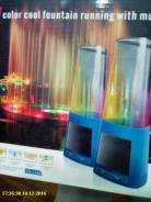 Колонки- светомузыка с настоящим эффектом фонтана.