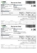 Цепь ГРМ FORD: RANGER 99-07, TAURUS 99-07, WINDSTAR 99-00 MAZDA: B3000 00-07 MERCURY: SABLE 01-05 3.0 OHV CLOYES C396