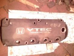 Крышка головки блока цилиндров, Honda F18B