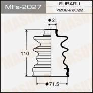 Пыльник ШРУСа MASUMA MFS2027