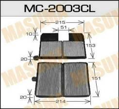 Фильтр салонный MASUMA MC2003BCL