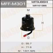 Фильтр топливный MASUMA MFFM301