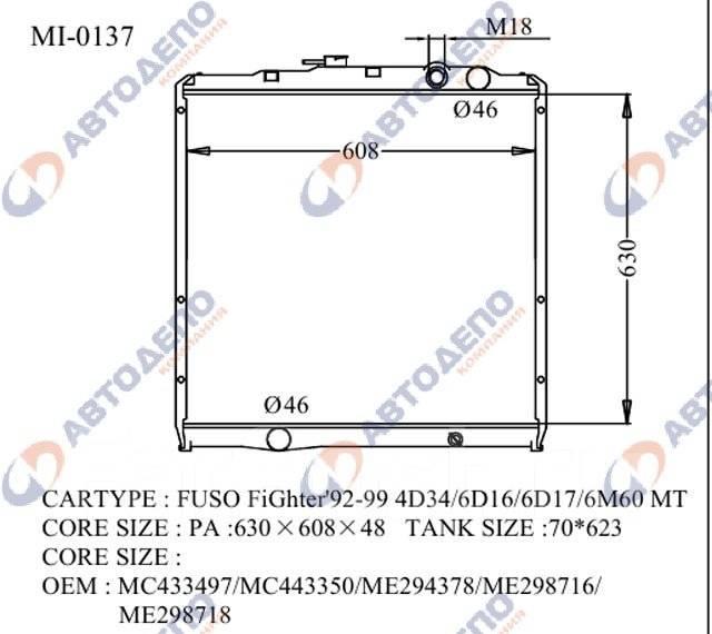 Сайлентблок кабины fuso fighter fk71hg