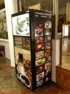 Арендую место под кофейный автомат в офис, ТЦ и на предприятие