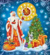 Дед Мороз и Снегурочка в Уссурийске