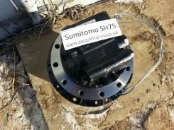 Редуктор хода. Sumitomo: SH75X-3, SH75, SH75XU-3, SH75XU-3B, SH75X-3B