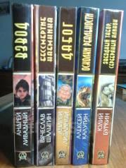"""Библиотека """"Абсолютное оружие. """" Собрание сочинений в 5 томах."""