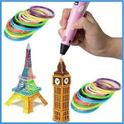 3 D Ручка современный подарок взрослому и ребенку!