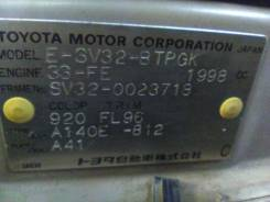 Toyota Vista. Продам ПТС