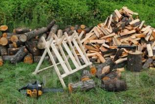 Напилим. нарубим дрова