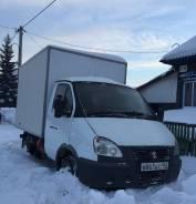 ГАЗ Газель Бизнес. Газель-бизнес, 2 700 куб. см., 1 500 кг.