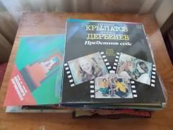 Пластинки 70-80 г. г.