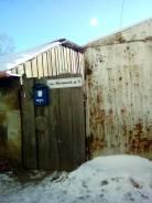 Продам земельный участок ул. Гамарника (пл. Блюхера) в Хабаровске. 940 кв.м., собственность, аренда, электричество, вода, от частного лица (собственн...