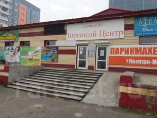 Аренда торговых помещений. 36 кв.м., Ленина 89, р-н Привокзальный