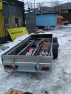 КРМЗ Универсал. Прицепы для легковых автомобилей, 750 кг.