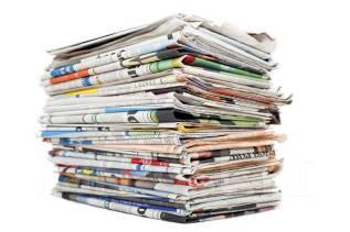 Приму книги, журналы, старые газеты и тд.