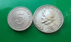 Панама, 5 сентесимо + 1/10 бальбоа 1966 год -