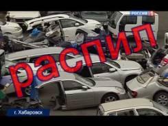 Проверим авто на Распил, ДТП, каркас, Планка
