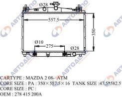 Радиатор охлаждения двигателя. Mazda Mazda2 Mazda Demio, DE5FS Двигатели: ZJVEM, ZYVE