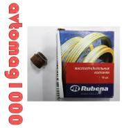Колпачок маслоотражательный RUBENA 406.3906601-01 ( 406,409 дв. к-т 16 шт. )