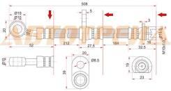 Шланг тормозной FR HONDA HR-V 98-05 LH=RH BH-497 ST-01464-S2H-000 01464-S2H-000