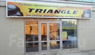 """Компания """"РусАвто"""" официальный представитель завода шин """"Triangle""""!"""