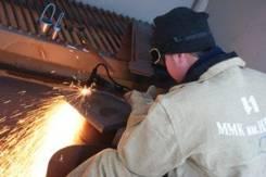 Газорезчик. Предприятию требуются газорезчики, работа по Сахалинской области . . Углегорск