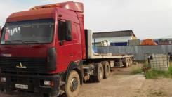 Krone. Продам полуприцеп Zremb, 34 000 кг.