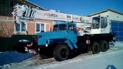 Урал 55571. Продается автокран , 25 000 кг., 22 м.