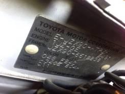 Toyota Mark II. Птс планка jzx90