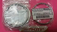 Кольцо под глушитель метал (ORIGINAL) 20691-0P600