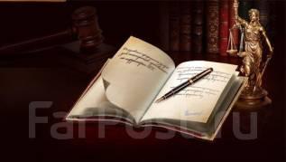 Комплексные юридические услуги в рамках правовой поддержки бизнеса