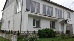 Обменяю дом на квартиру во Владивостоке. От частного лица (собственник)