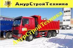 Howo. Самосвал V7G, 400 л. с., 6x4, в Хабаровске, 10 518 куб. см., 25 000 кг.
