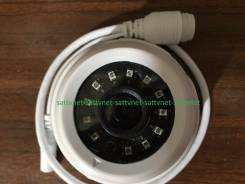 IP купольная камера видеонаблюдения 720P 1.0M ST-IP860E-1M. с объективом