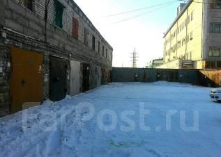 Гаражи капитальные. Вагонная 28, р-н Комсомольск-на-Амуре, 54 кв.м., электричество
